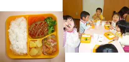 2015年4月から病院の厨房で作ったおいしい給食をご用意しています。
